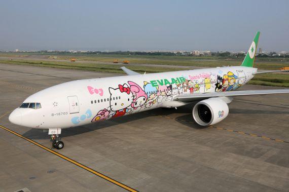 Le nouvel avion Hello Kitty